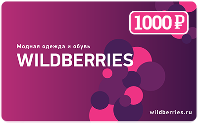 wildberries.png
